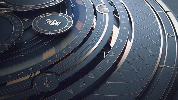 Rune Astro-navigation